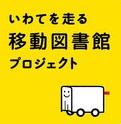 SVA移動図書館ロゴ